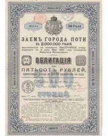 Ville de Poti - Emprunt 5% 1900