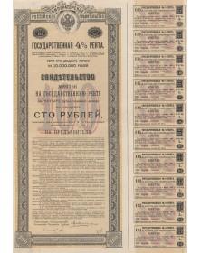 Gouvernement Impérial de Russie-Rente Russe 4%