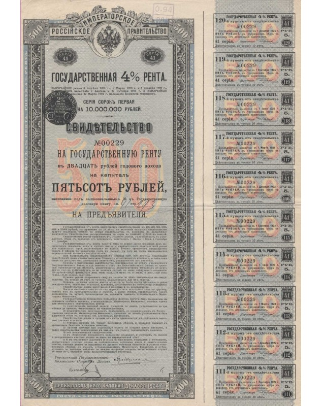 Imperial Russian Government - 4% 500 Rbl Russian Rent 1902