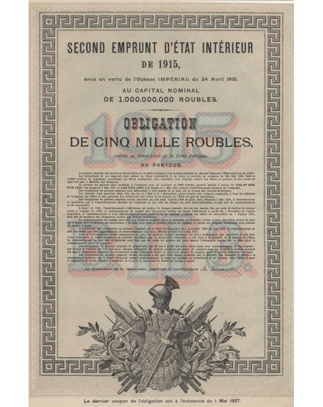 Second Emprunt d'Etat Intérieur de 1915. 5000 Rbl