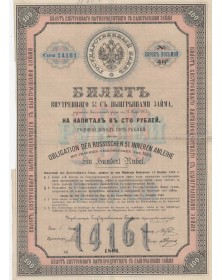 Russian 5% State-Loan of 1864