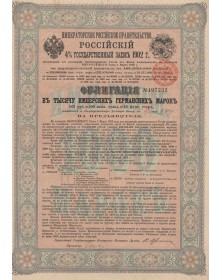 4% Russian  State Loan of 1902