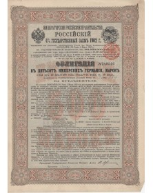 4% State Loan 1902 - Imperial Govt. of Russia