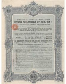 Emprunt de l'Etat Russe 4,5% de 1909