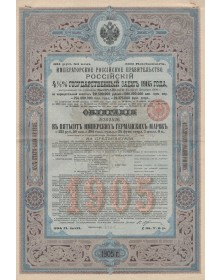 Gouvernement Impérial de Russie - Russian 4.5% State-Loan of 1905. 500RMarks
