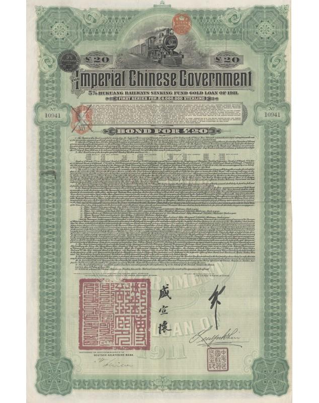 Imperial Chinese Government. 5% Hukuang Railways Emprunt Or (Deutsch-Asiatische Bank)