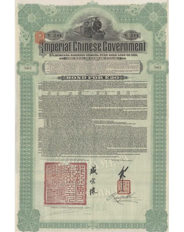 Imperial Chinese Government. 5% Hukuang Railways Gold Loan (Hong Kong & Shanghai Bank)