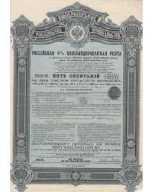 Gouvernement Impérial de Russie - Rente Russe Consolidée 4% 1901. 2500F
