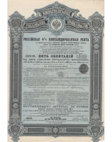 Imperial Government of Russia - Consolidated Russian 4% Loan 1901. 2500F