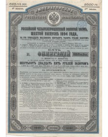 Imperial Russian Government - Russian 3,5% Gold-Loan 1894.