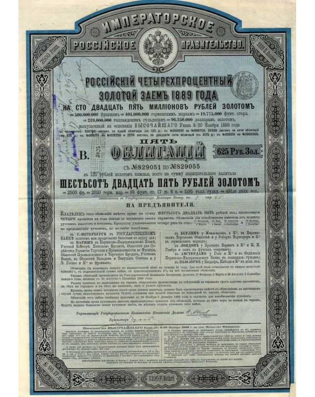 Imperial Russian Governement - Russian Loan 4% Gold 1889. 625 Rbl (2500F)