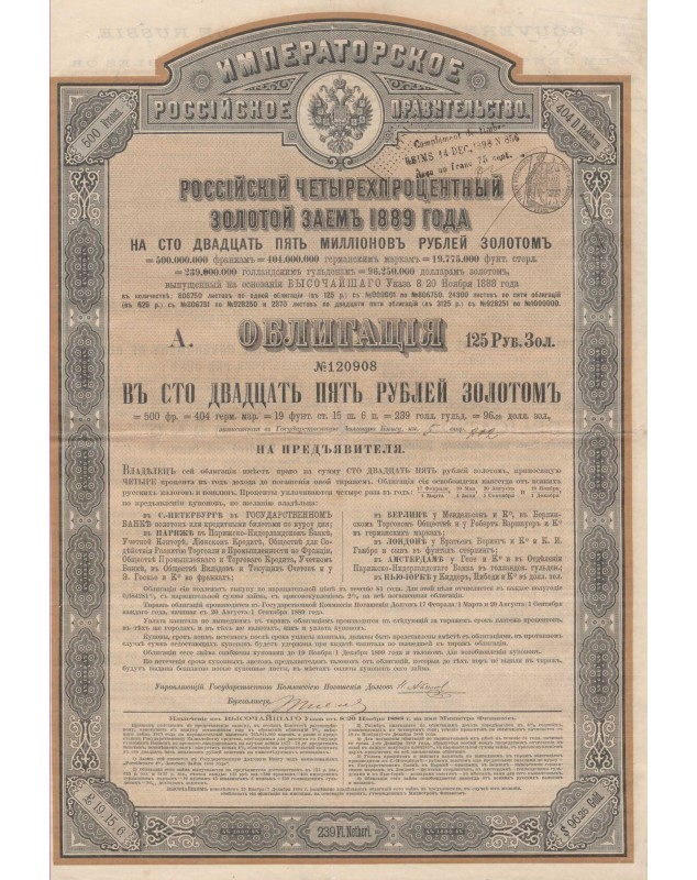 Imperial Russian Governement - Russian Loan 4% Gold 1889. 125 Rbl (500F)