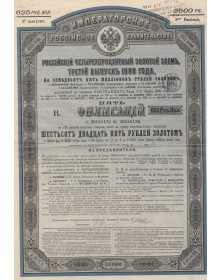 Imperial Russian Government - Russian Loan 4% Gold 3rd Issue 1890. 625 Rbl (2500F)