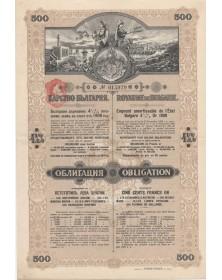 Royaume de Bulgarie - Emprunt de l'Etat Bulgare 4,5% Or 1909. 500F
