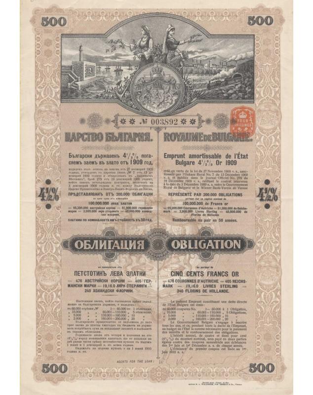 Kingdom of Bulgaria -  Royal Bulgarian 4,5% Gold Loan of 1909. 500F
