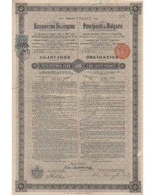 Principality of Bulgaria - 6% State-Mortgage-Loan of 1892