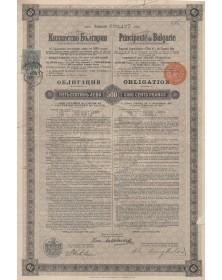 Principauté de Bulgarie - Emprunt Hypothécaire 6% 1892