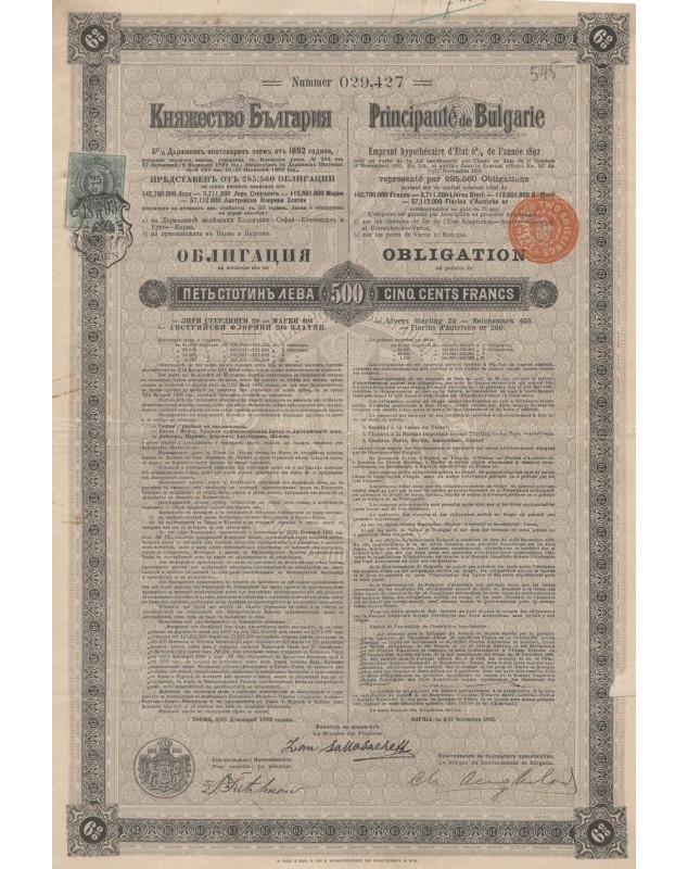Principality of Bulgaria - 6% State-Mortgage-Loan of 1892