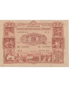 Bulgarie - Emprunt d'Etat 1954