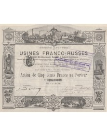 Usines Franco-Russes (Anciens Ets Baird St Petersbourg)