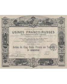 Usines Franco-Russes, Anciens Ets Baird à Pétrograd