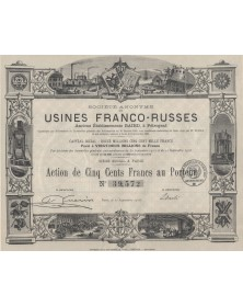 Usines Franco-Russes, Former Baird Co. in Petrograd