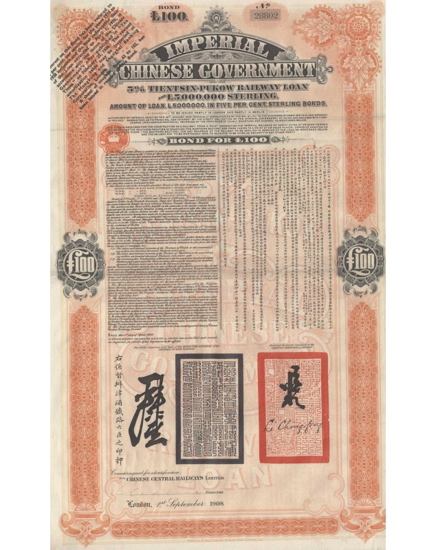 Imperial Chinese Government 5% Tientsin-Pukow Railways Loan