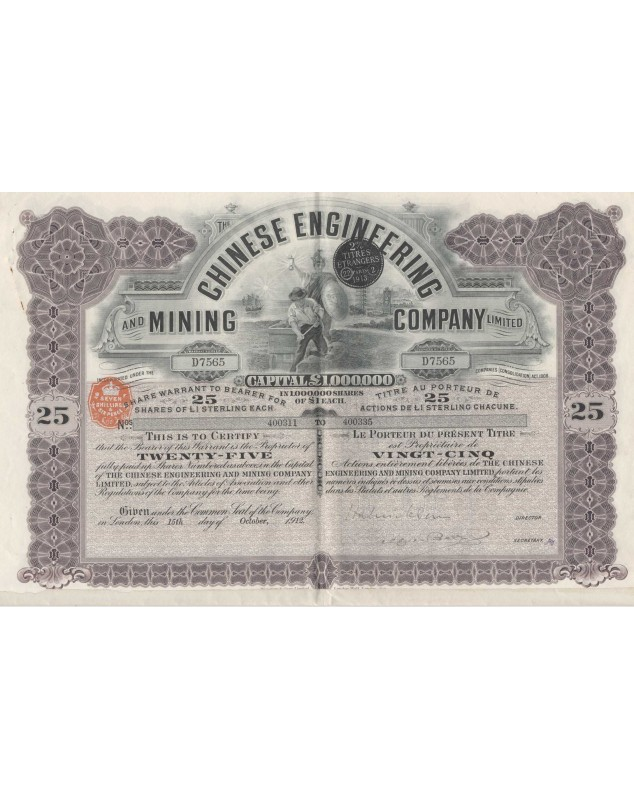 The Chinese Engineering and Mining Company Ltd.