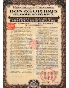 République Chinoise -Bon 5% Or 1925