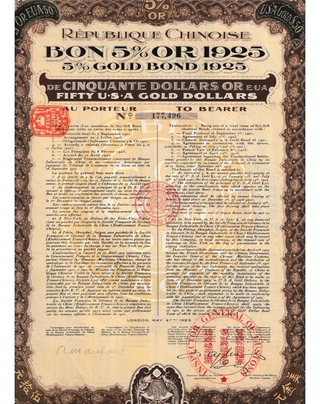République Chinoise - Bon 5% Or 1925