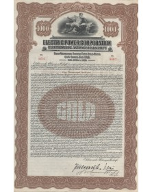 Electric Power Corporation (Elektrowerke AG) - Gold Bond 1953