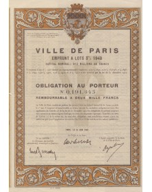 Ville de Paris  - Municipal Loan 1948