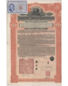 Imperial Chinese Government. 5% Hukuang Railways Emprunt Or (Banque d'Indo-Chine) avec FORM-TFEL-2