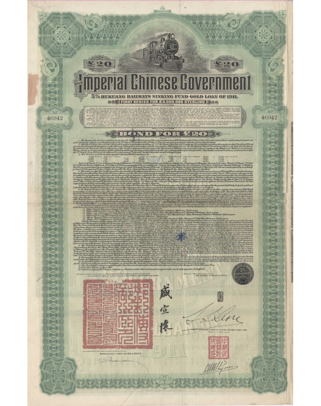 Imperial Chinese Government. 5% Hukuang Railways Emprunt Or (Banque Indo-Chine)