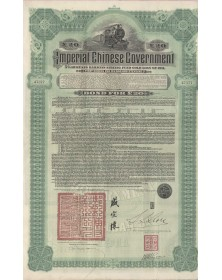 Imperial Chinese Government. 5% Hukuang Railways Emprunt Or (Banque Indo-Chine) VF/EF