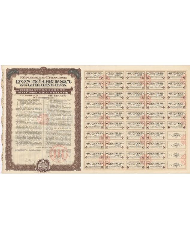 République Chinoise - Bon 5% Or 1925. Avec TOUS les coupons