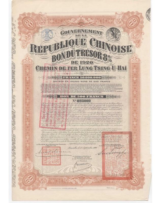 Chemin de Fer Lung-Tsing-U-Hai - Gouvernement de la République Chinoise  - Bon du Trésor 8% 1920.