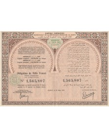 Empire Chérifien - Emprunts 4,5% 1929/1932 regroupés