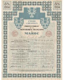 Empire Chérifien, Protectorat de la République Française au Maroc - Emprunt 5% 1934. SPECIMEN