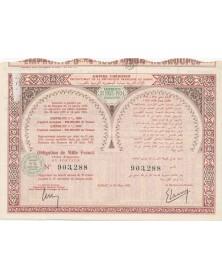 Empire Chérifien, Protectorat de la République Française au Maroc - 5% 1933/1934 Loans