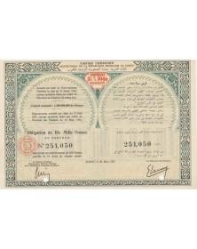 Empire Chérifien, Protectorat de la République Française au Maroc - Emprunts 3,5% 1946 regroupé