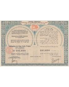 Empire Chérifien, Protectorat de la République Française au Maroc - 5% 1918 Loans