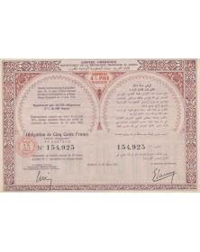 Empire Chérifien, Protectorat de la République Française au Maroc - Emprunts 4% 1918 regroupé