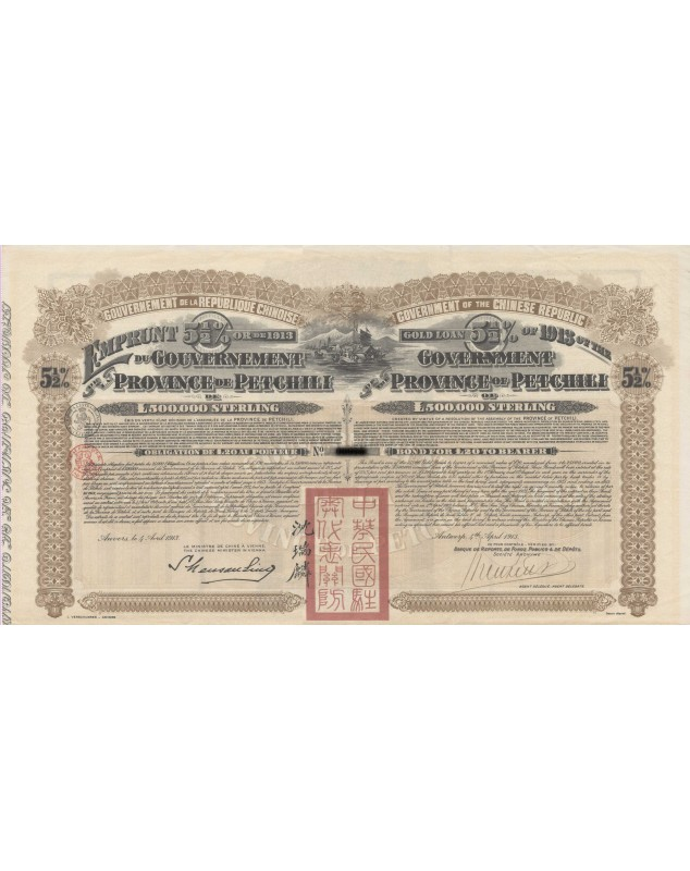 Gouvernement Province de Petchili - Emprunt 5,5% Or de 1913