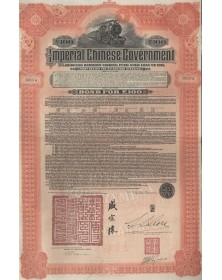 Imperial Chinese Government. 5% Hukuang Railways Emprunt Or (Banque d'Indo-Chine)