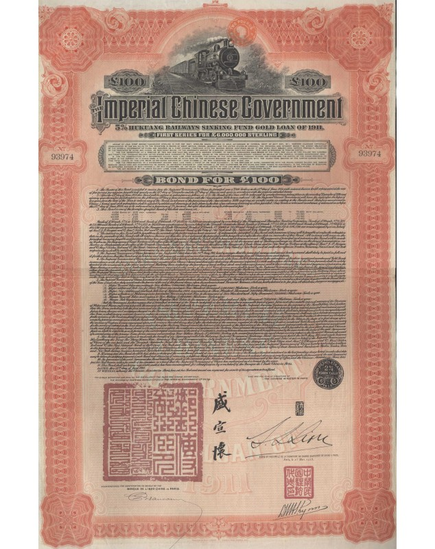 Imperial Chinese Government. 5% Hukuang Railways Sinking Fund Gold Loan of 1911 (Indo-China Bank)