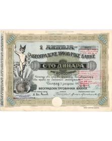 Caisse de Commerce de Belgrade