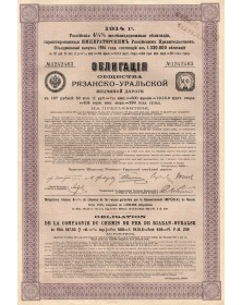 Riazan-Uralsk Railway Company - 4.5% Loan 1914