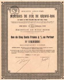S.A. des Minerais de Fer de Krivoï-Rog