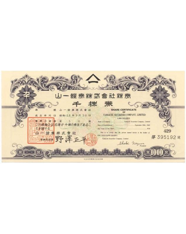 Yamaichi Securities Company Ltd.